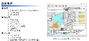5G,BWA免許申請エリア描画ツール